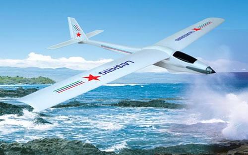 RC letadlo Glider THUNDERBIRD, 3ch, RTF